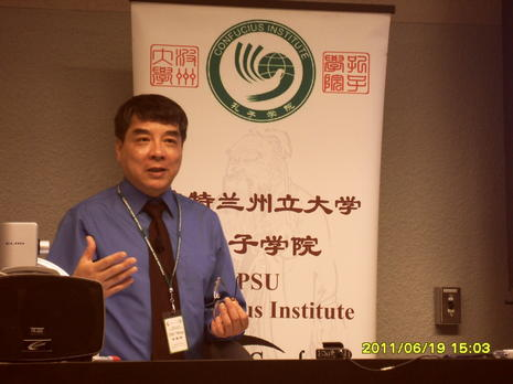 Dr. Zhu presents his lectures at Portland State University June 2011