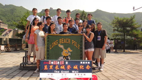 Poly Chinese Students at the Great Wall July 2011