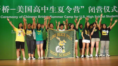 Poly Students Singing in China