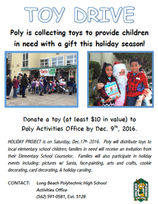 Toy Drive - Donate by 12/9